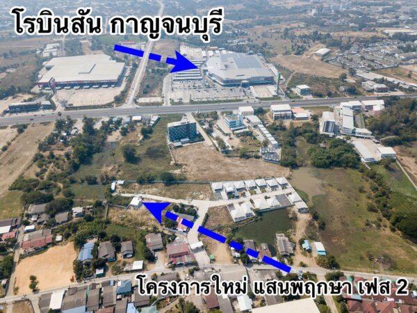 บ้านเดี่ยว โครงการใหม่ แสนพฤกษา เฟส 2 เขาตอง กาญจนบุรี